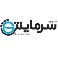 ایران پمپ