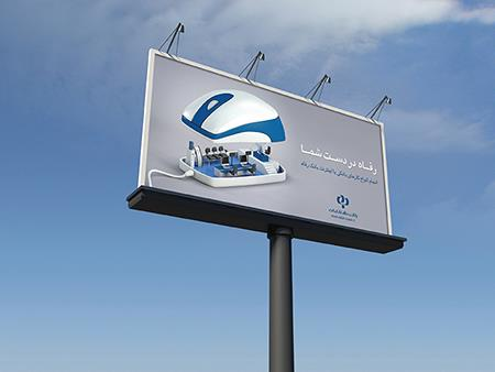 تبلیغاتی که در محیط اطراف نمایش داده میشوند