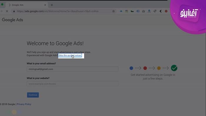 صفحه راهنمای گوگل ادز