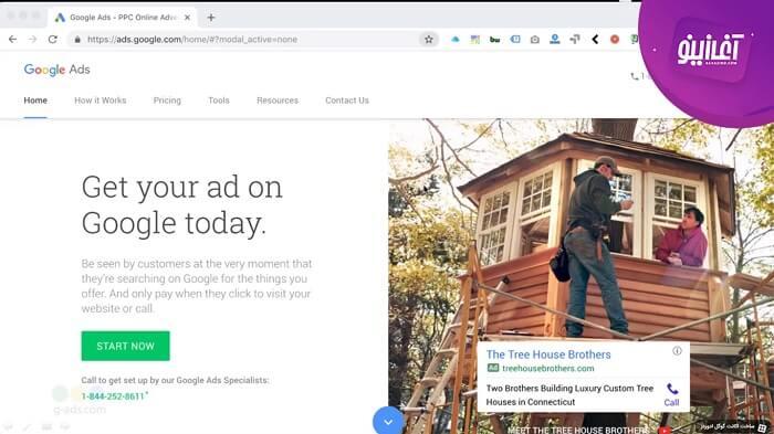 صفحه ورود به گوگل ادز