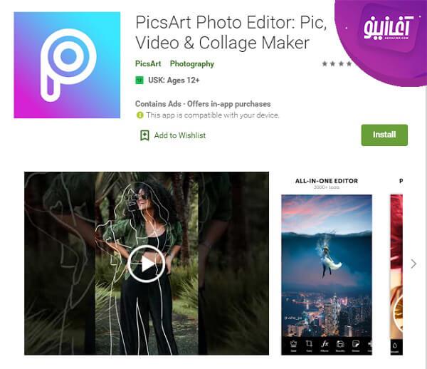 ابزار تولید محتوای picsart