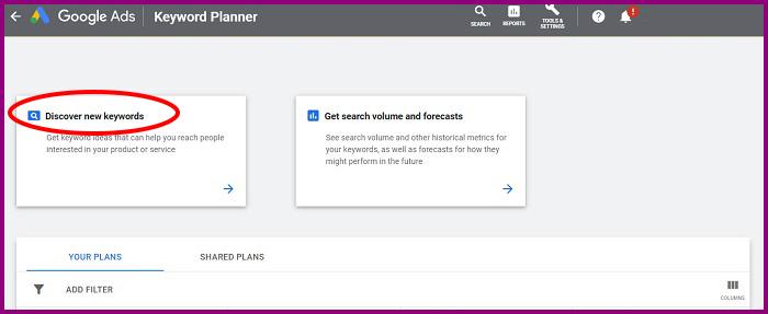 ابزار keywordplanner