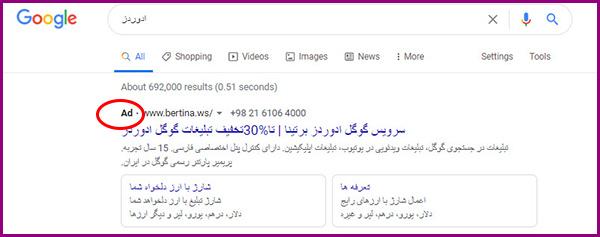 آموزش یافتن بهترین کلمات کلیدی سرچ شده در گوگل