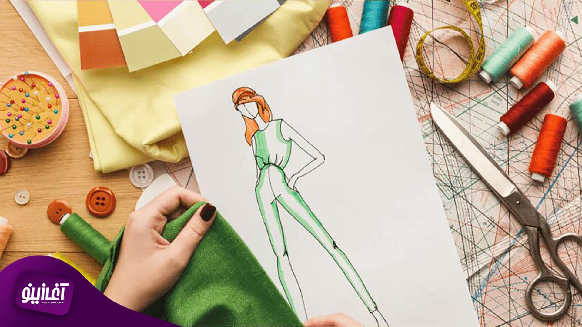 9) طراحی لباس یکی از کسب و کارهای جدید در تهران