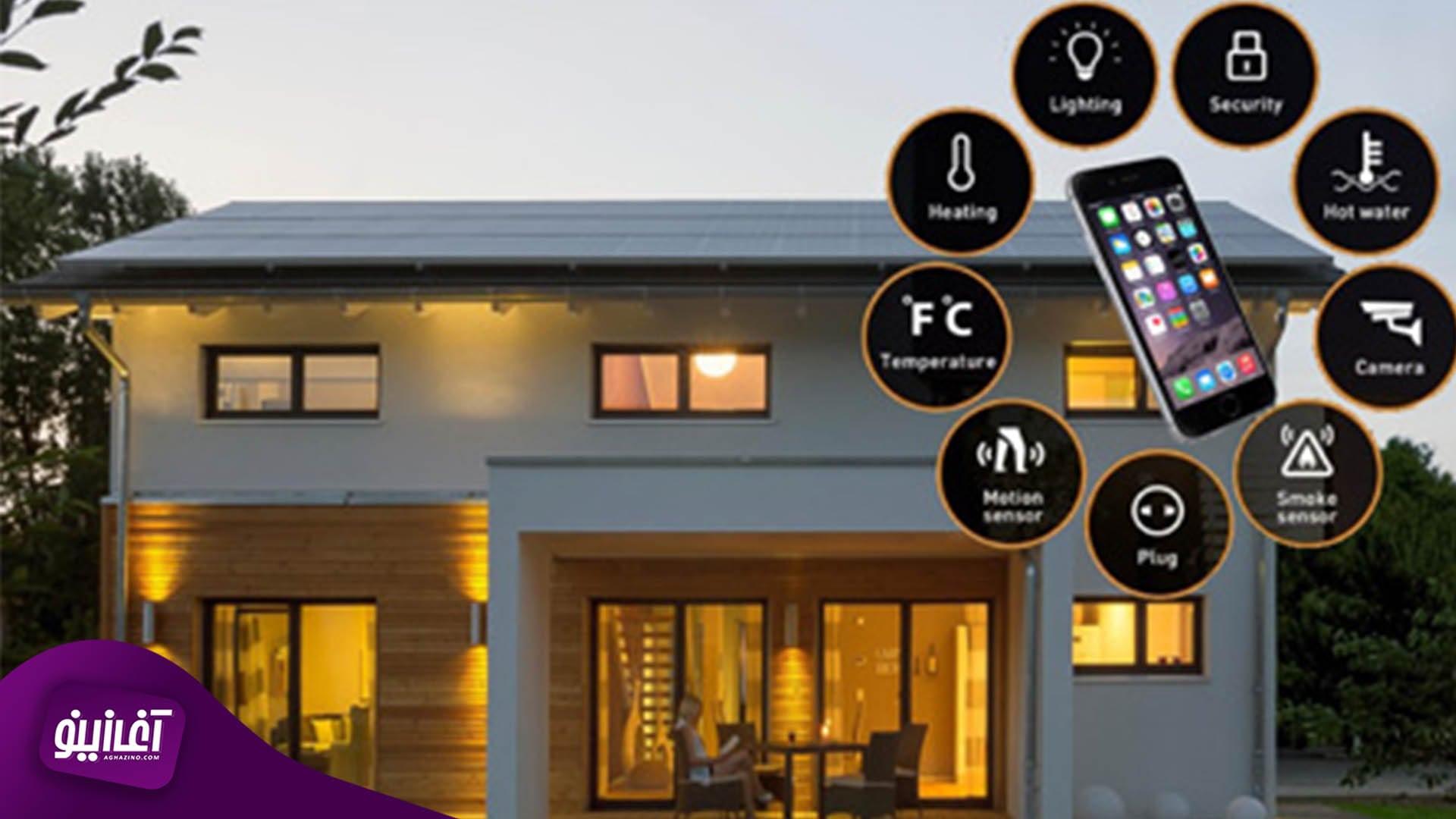 پیادهسازی خانه هوشمند