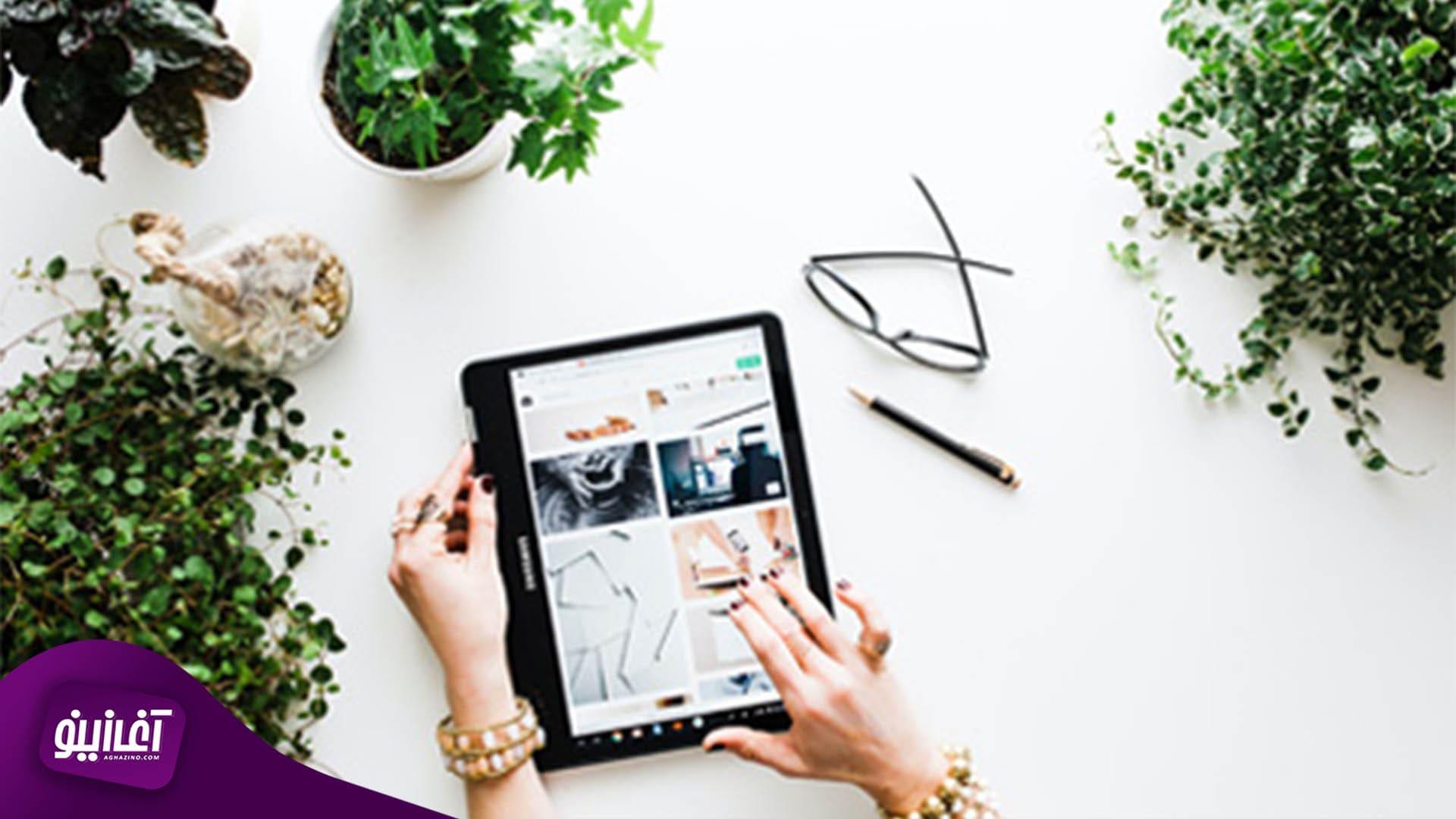 ارائهی خدمات به صورت آنلاین