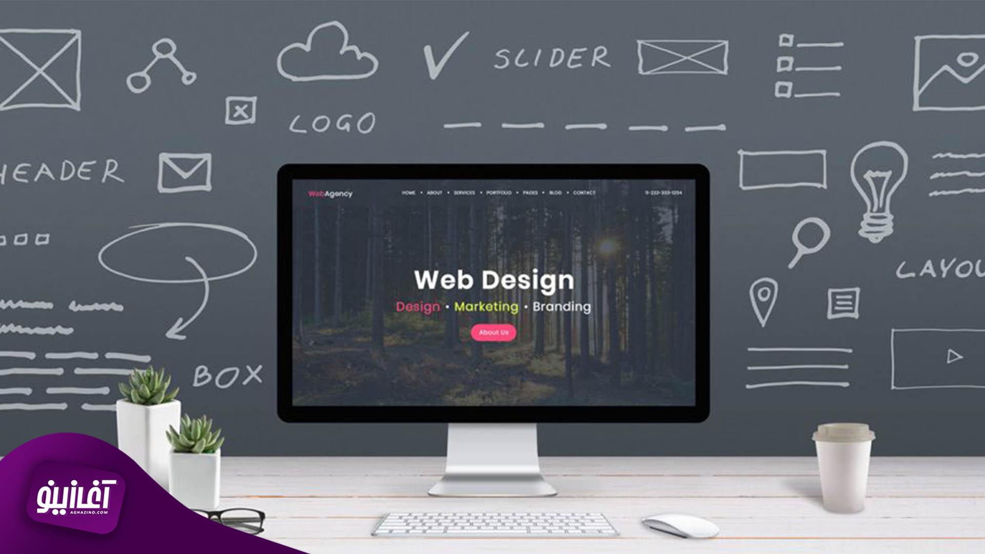 11) طراحی سایت