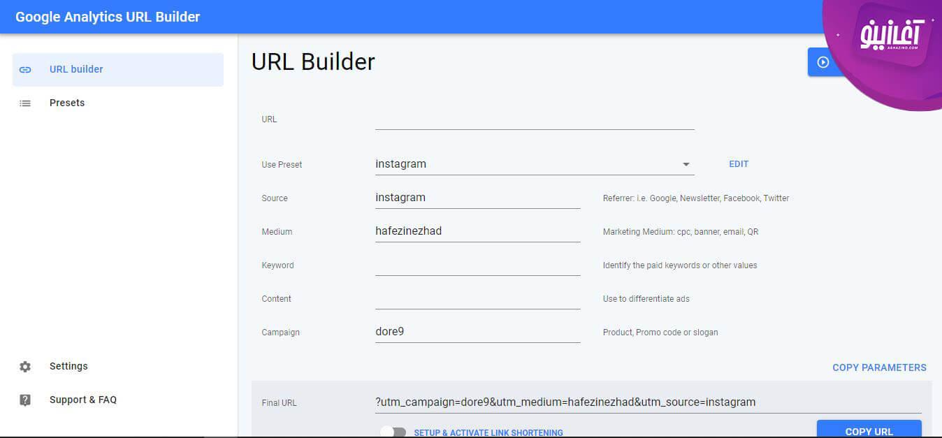 url builder panel