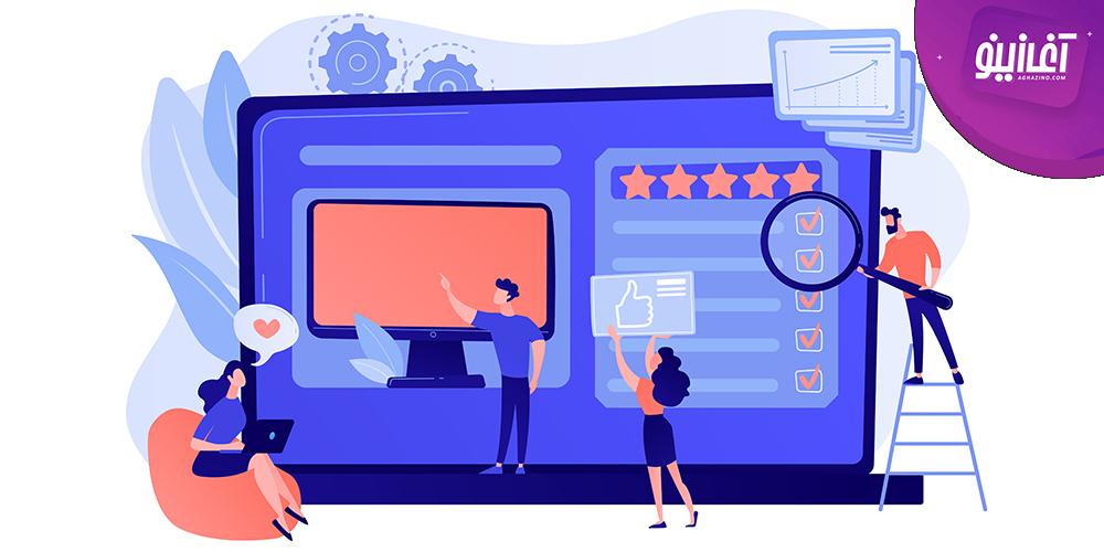چرا در دیجیتال مارکتینگ به تحلیل نیاز دارید