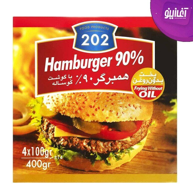 تبلیغات همبرگر