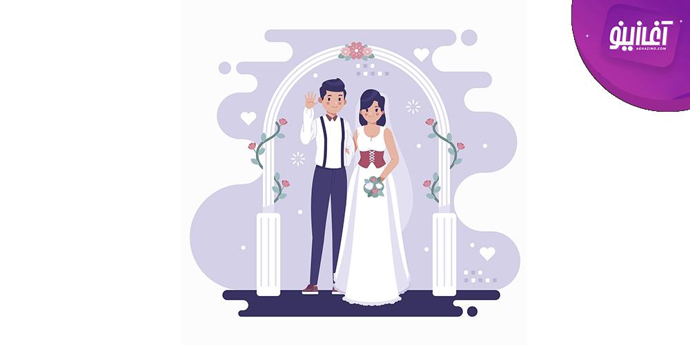 شما با محتوا ازدواج نمی کنید