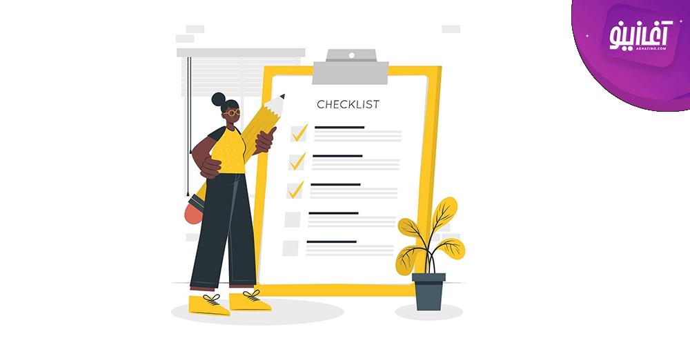 چگونه چک لیست تبلیغاتی بسازیم؟