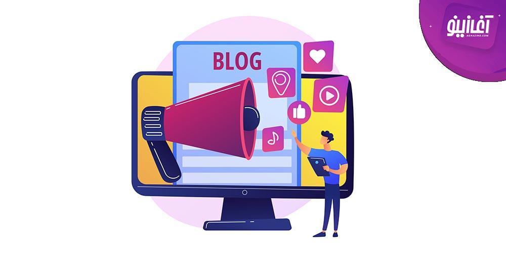 پست های وبلاگی