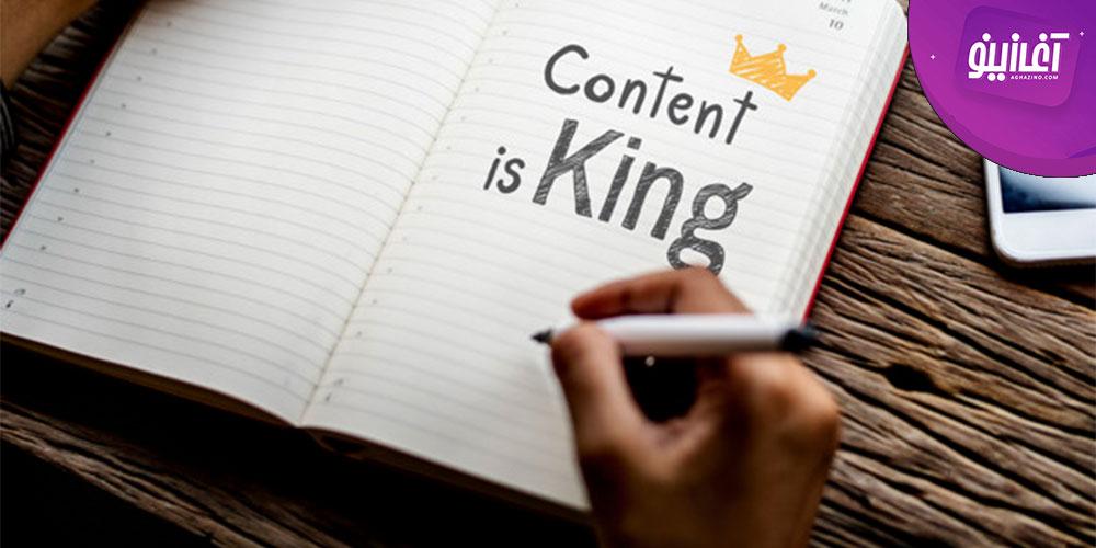 چرا بازاریابی محتوایی مهم است؟