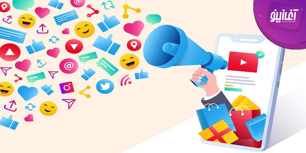 بازاریابی محتوا رسانه های اجتماعی