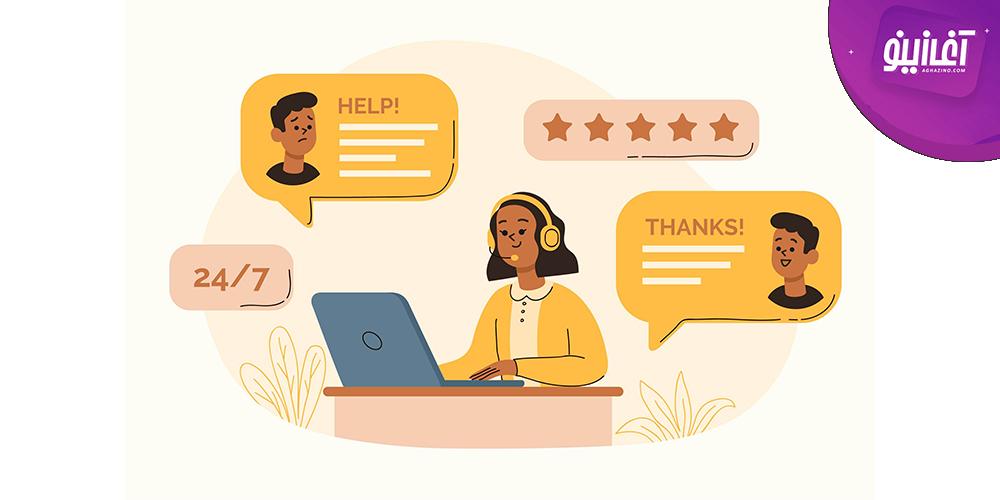 ارتباط آنلاین همزمان با چند مشتری
