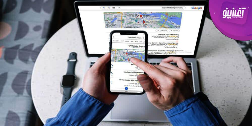 نمایش بهینه در صفحه نمایش های متفاوت