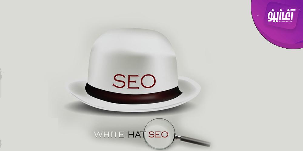 تصویر مرتبط با سئو کلاه سفید
