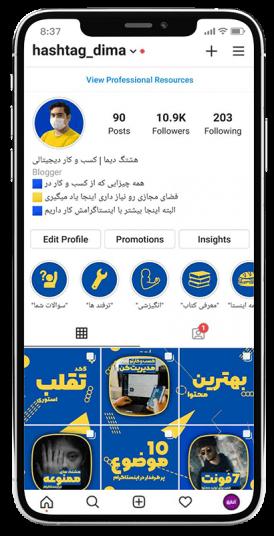 01_IPhone-11-pro-Mock-up6-min